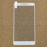 Защитное стекло для Xiaomi Mi Max White