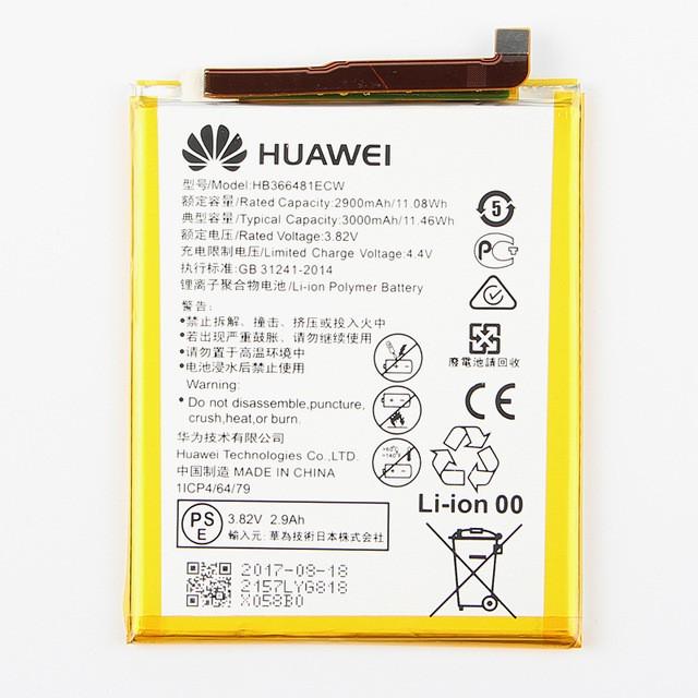 Аккумулятор HB366481ECW для Huawei P10 Lite, P8 Lite (2017)