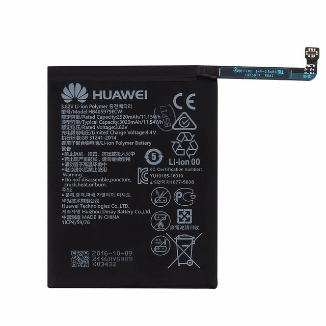 Аккумулятор HB405979ECW для Huawei Nova Lite (2017), P9 Lite mini, Y6 Pro (2017)