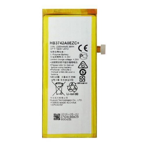 Аккумулятор HB3742A0EZC для Huawei P8 Lite (ALE L21), Y3 (2017)