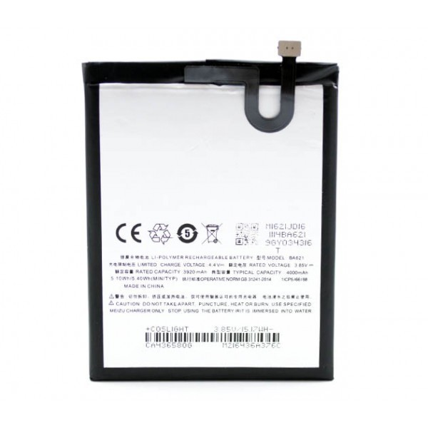 Аккумулятор BA621 для Meizu M5 Note