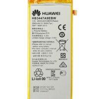 Аккумулятор HB3447A9EBW для Huawei P8 (GRA L09)