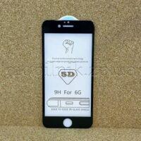 Защитное стекло для Apple iPhone 6/6s (4D/5D Black)