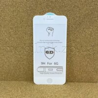 Защитное стекло для Apple iPhone 6/6s (4D/5D White)
