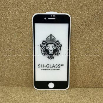 Защитное стекло для Apple iPhone 8/7 (4D/5D Black)
