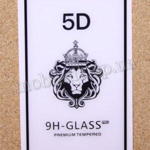Защитное стекло 2.5D Full Glue для Xiaomi Mi 5X/Mi 1A