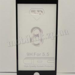 Защитное стекло для Apple iPhone 7/8 Plus (4D/5D Black)