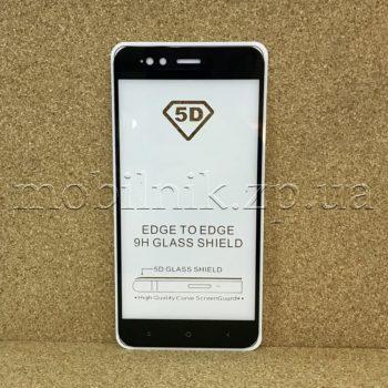 Защитное стекло 2.5D Full Glue для Xiaomi Mi 5X/Mi A1