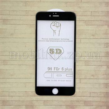 Защитное стекло для Apple IPhone 6/6s Plus (4D/5D Black)