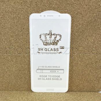 Защитное стекло для Huawei Honor 7A White