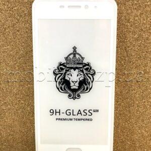 Защитное стекло для Meizu M6 White 5D