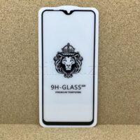 Защитное стекло для Samsung M20