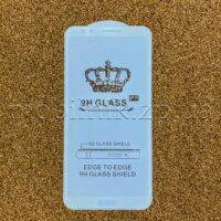 Защитное стекло для Huawei Y7 2018/Honor 7С White