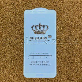 Защитное стекло для Huawei Y7 2018 White