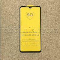 Защитное стекло для Xiaomi Mi9