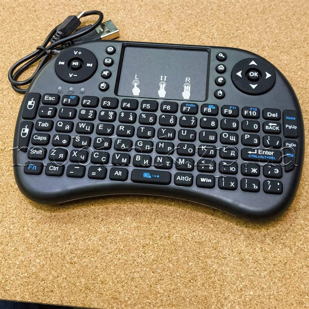 Беспроводная клавиатура для Android приставки
