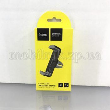 Автомобильный держатель Hoco Car holder CPH01