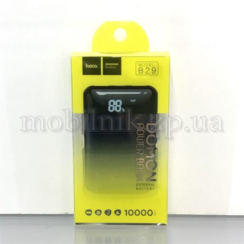 Powerbank Hoco b29