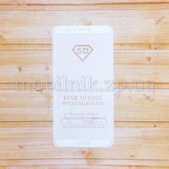 Защитное стекло для Huawei Honor 9 Lite White