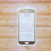 Защитное стекло для Samsung A5 2017(A520) Gold