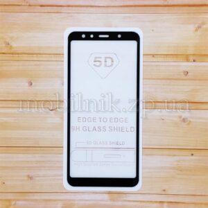 Защитное стекло для Samsung A7 2018(A750)