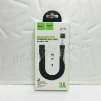 Кабель Micro USB Hoco U75 Магнитный