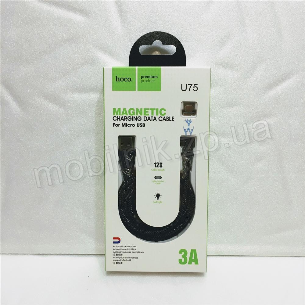 Купить в Запорожье Кабель Micro USB Hoco U75 Магнитный