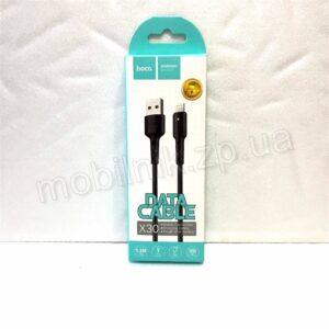 Купить в Запорожье Кабель Lightning Hoco X30 1.2m