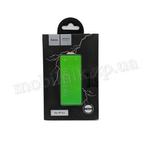 Акумулятор Hoco для iPhone 6 Plus