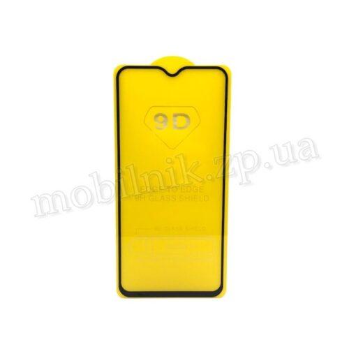 Защитное стекло для Realme 5 Pro
