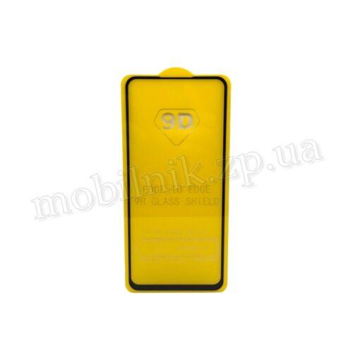 Защитное стекло для Realme 6 Realme V5