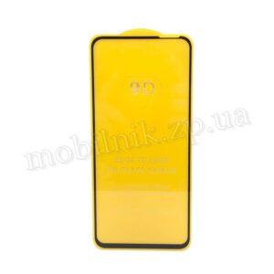 Защитное стекло для Realme 7i C17