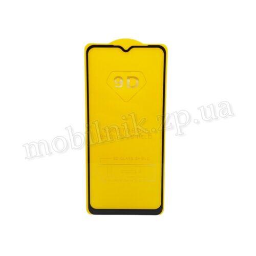 Защитное стекло для Realme C2