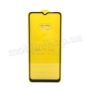 Защитное стекло для Realme V6i V3