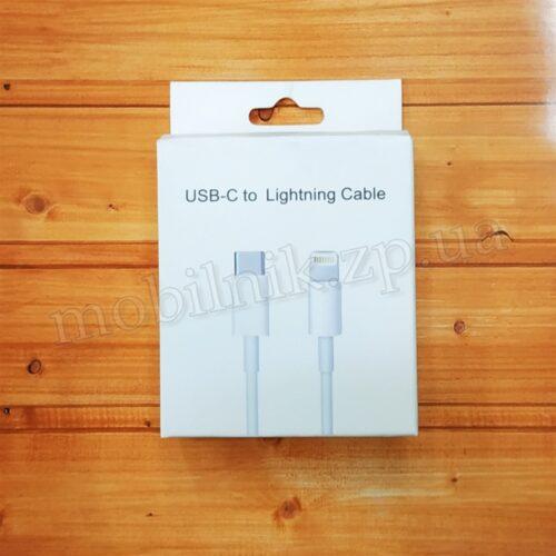 Кабель Lightning to Type-C 1m для підключення iPhone до Macbook та ноутбуків з роз'ємом Type-C